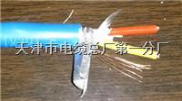 礦用同軸電纜MSYV 50-5 50-7 50-9