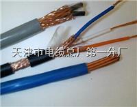 MHYVP 1*5*1.0礦用阻燃信號秋葵视频安卓ioses黄