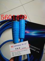 昌都地區計算機控制電纜ZRDJYVVP-1×(7×1.0)名稱 KVV-P2
