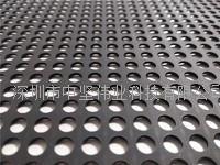無印痕硅膠防滑墊 ZJ-021
