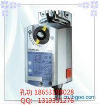 GSD121.1A  GSD121.1A 西門子風閥執行器