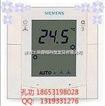 西門子溫控器RDF300 RDF300