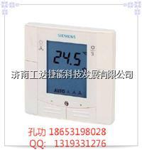 RDF301.50西門子KNX通訊溫控器 RDF301.50西門子KNX通訊溫控器