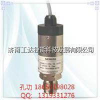 QFA2060D西門子房間溫濕度傳感器 QFA2060D 西門子房間溫濕度傳感器