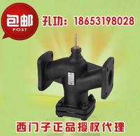 VVF42.65KC 西門子調節閥