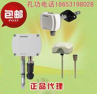 QAE2174.010大連代理 西門子溫度傳感器