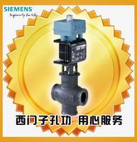 MXG461.32-12  西門子電磁閥