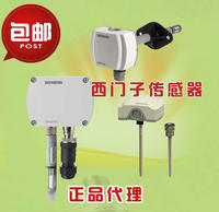 QBE2104-P30U 西門子壓力傳感器