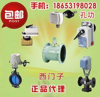 VVF53.15-0.32西门子代理商