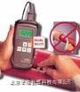 DM4手持式超聲波測厚儀 DM4