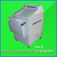 工業探傷洗片機  3000型