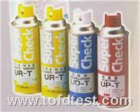 核級著色滲透探傷劑 U-T
