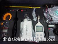 電梯檢測工具箱 HDT-051