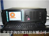 渦流探傷儀 HECT800