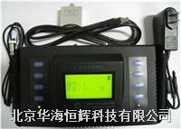 氧化皮檢測儀 TMT-130