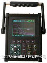 HUD80型數字式超聲波探傷儀 HUD80