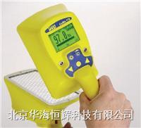 CoMo170便攜式表面沾污檢測儀 CoMo170