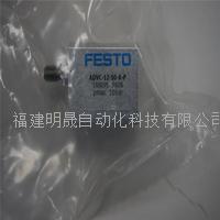 FESTO費斯托導向單元 FENG-32-200-KF