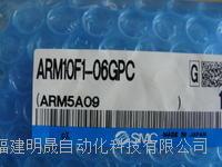 日本SMC 壓力開關 ZSE40AF-C4-R-M