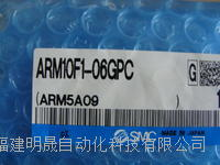 日本SMC電磁閥 SJ2260-5MOZ-C4