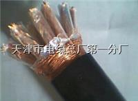 煤矿用电力秒速快3官网型号-MVV22-MVV