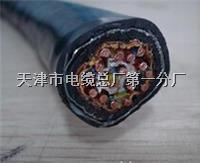 YJV22交联钢带铠装电力秒速快3官网 YJV22交联钢带铠装电力秒速快3官网
