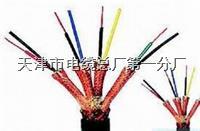 VVP屏蔽电力秒速快3官网厂家直销 VVP屏蔽电力秒速快3官网厂家直销