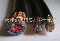 专业生产直销VV32钢丝铠装电力秒速快3官网 专业生产直销VV32钢丝铠装电力秒速快3官网