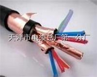 NH-VV耐火电力秒速快3官网价格表 NH-VV耐火电力秒速快3官网价格表