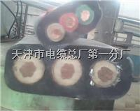 高压电力秒速快3官网YJV22 3*50 报价 高压电力秒速快3官网YJV22 3*50 报价