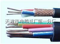 VV电力秒速快3官网 VV2*2.5价格  VV电力秒速快3官网 VV2*2.5价格