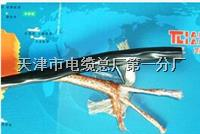 MHYV-1*4*0.8矿用通信线