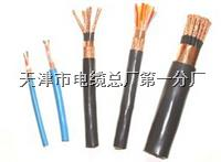 UGF6KV3*50高压秒速快3官网提供价格 UGF6KV3*50高压秒速快3官网提供价格