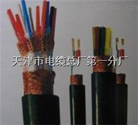 YCP3*4橡套屏蔽秒速快3官网出厂报价 YCP3*4橡套屏蔽秒速快3官网出厂报价