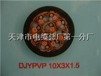 矿用信号线MHYVR软芯信号线 矿用信号线MHYVR软芯信号线