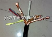 矿用通信秒速快3官网-MHYAV 50X2X0.4,0.5 矿用通信秒速快3官网-MHYAV 50X2X0.4,0.5