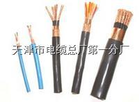 矿用软芯信号线MHYVRP-1*4*7/0.52 矿用软芯信号线MHYVRP-1*4*7/0.52