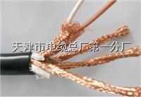 矿用防爆通信秒速快3官网-MHYVR -10*2*0.75 矿用防爆通信秒速快3官网-MHYVR -10*2*0.75