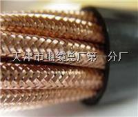 控制秒速快3官网MKVV32-450/750V(500V)  控制秒速快3官网MKVV32-450/750V(500V)