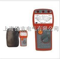 KD2675J 電子式指針絕緣電阻表  KD2675J 電子式指針絕緣電阻表