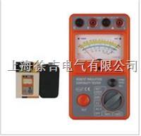 KD2675T 電子式指針絕緣/導通電阻表  KD2675T 電子式指針絕緣/導通電阻表