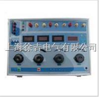 ST305A電動機保護器校驗儀 ST305A電動機保護器校驗儀