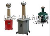YD系列交直流高壓試驗變壓器 YD系列交直流高壓試驗變壓器