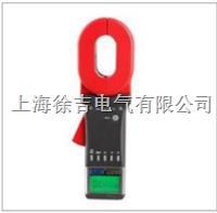 ETCR2000C+多功能鉗形接地電阻儀 ETCR2000C+多功能鉗形接地電阻儀