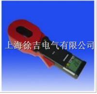 ETCR2000鉗形電阻儀 ETCR2000鉗形電阻儀