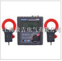 ETCR3200雙鉗接地電阻測試儀 ETCR3200雙鉗接地電阻測試儀