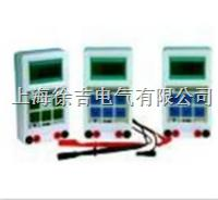 LD1083/HAD便攜型電機故障測試儀 LD1083/HAD便攜型電機故障測試儀