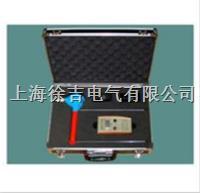 STWG-16-35KV無線絕緣子測試儀 STWG-16-35KV無線絕緣子測試儀