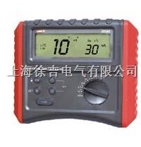 SUTE581漏電保護開關測試儀 SUTE581漏電保護開關測試儀