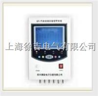 SG6000型SF6泄漏報警系統 SG6000型SF6泄漏報警系統